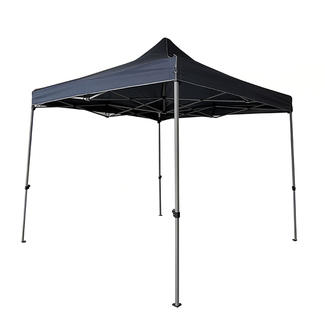 Outdoor Waterproof Folding Gazebo 3*3m  GZ2005