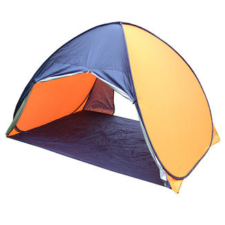 Pop up beach tent for two adults  TN1911-5